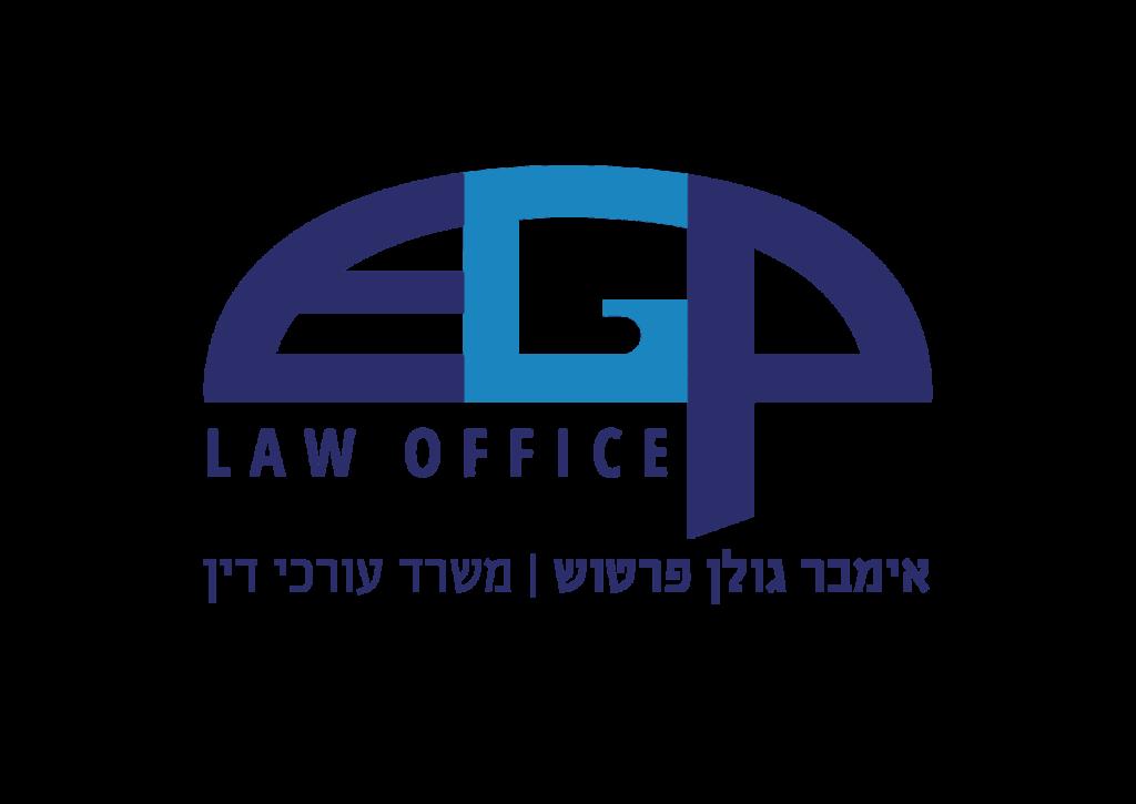 עורכת דין אימבר גולן פרטוש